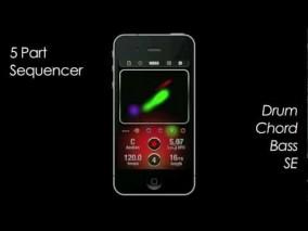『KORG iKaossilator』iPhone iPad対応 iOSアプリのカオシレーター! バージョンアップでオーディオループ・読み込み可能に!