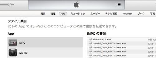 impc_import