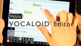 iPhone/iPadのタッチパネルでボーカロイド制作「Mobile VOCALOID Editor 」登場! イントロセール中!
